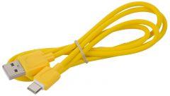 SINOX USB-C KABEL GUL 1 M